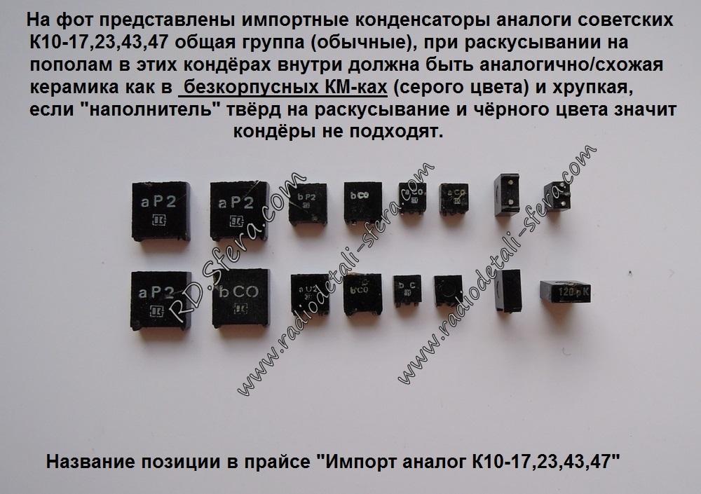 post-1-0-33589100-1391114457_thumb.jpg