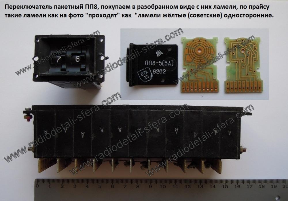 post-1-0-69903200-1390574634_thumb.jpg