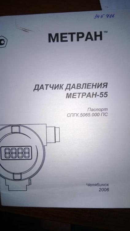 post-166-0-72279900-1390377101_thumb.jpg
