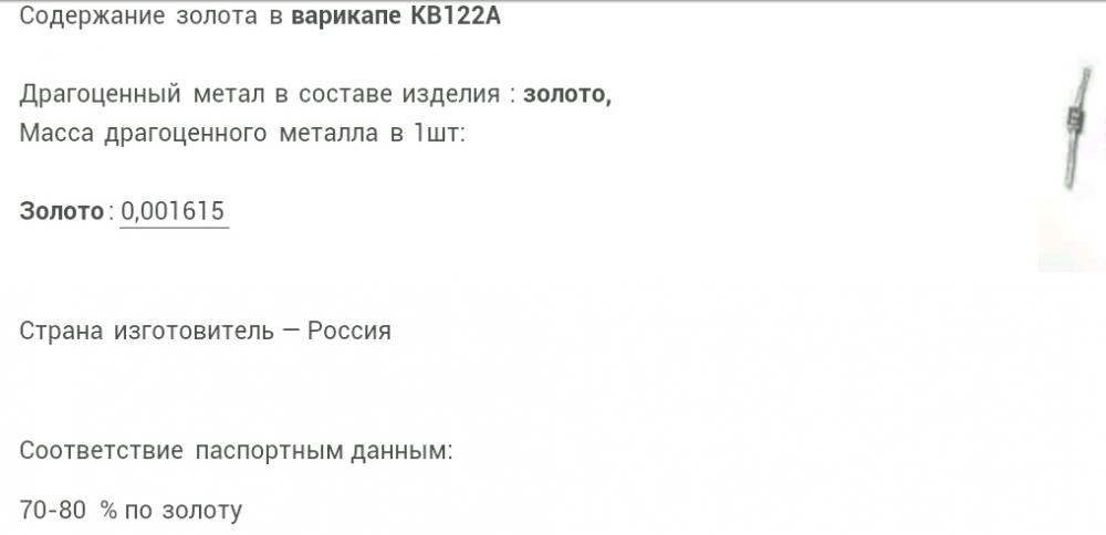post-200-0-05385700-1390050204_thumb.jpg