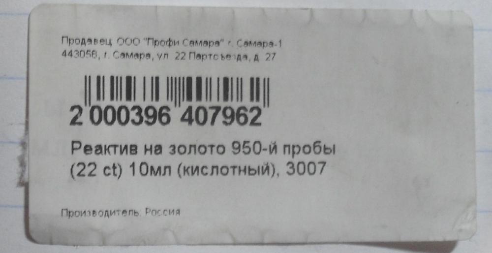 post-38-0-74931300-1391014583_thumb.jpg