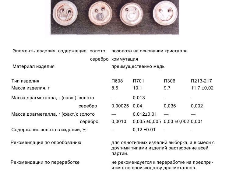 post-39-0-80991300-1390062551_thumb.jpg