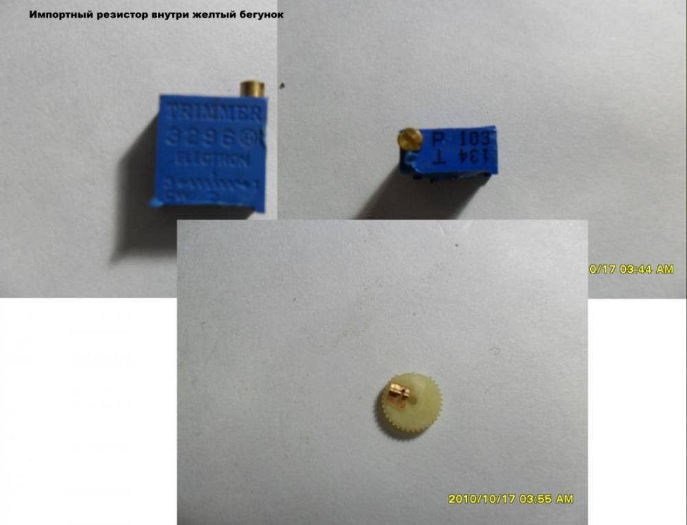 post-7-0-02282700-1389043100_thumb.jpg