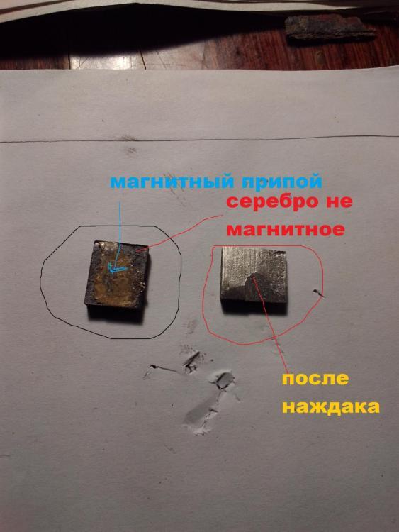 post-7-0-16904100-1390245004_thumb.jpg