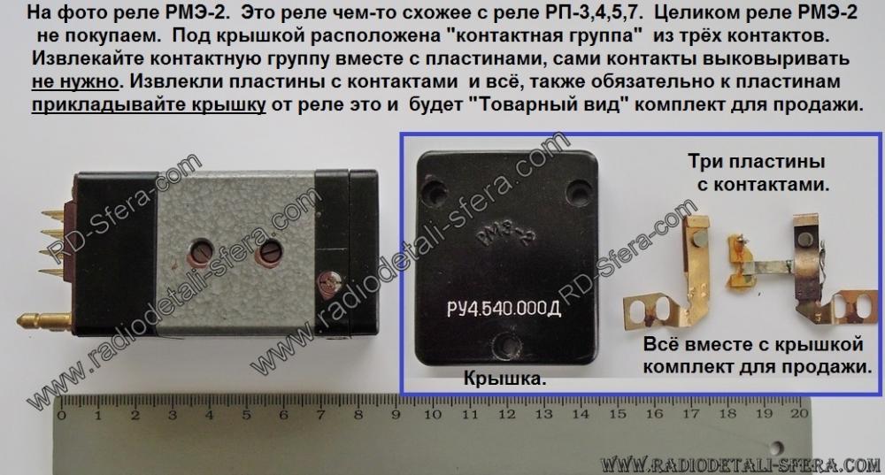 post-1-0-32817400-1421963215_thumb.jpg