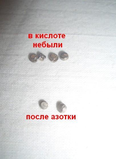 post-39-0-13814500-1420798944_thumb.jpg