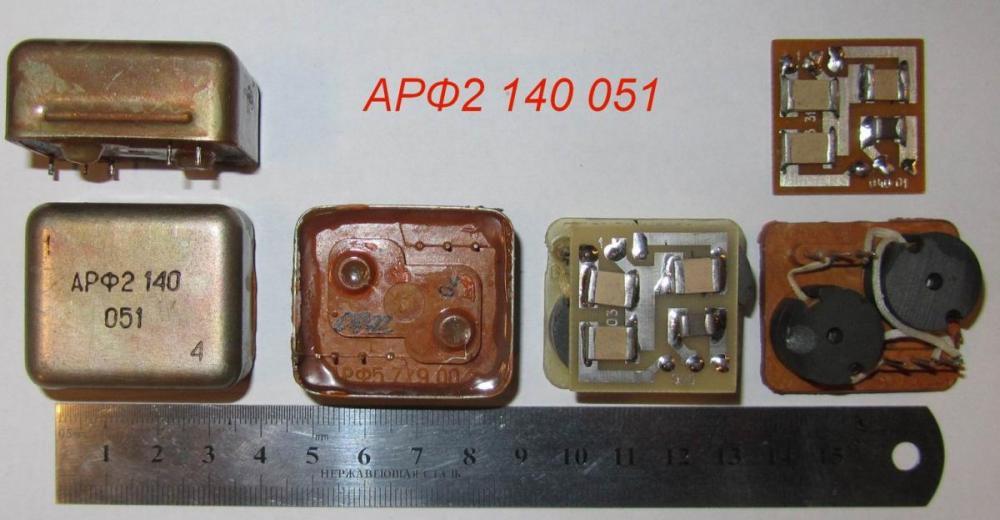 post-82-0-21768200-1451755534_thumb.jpg