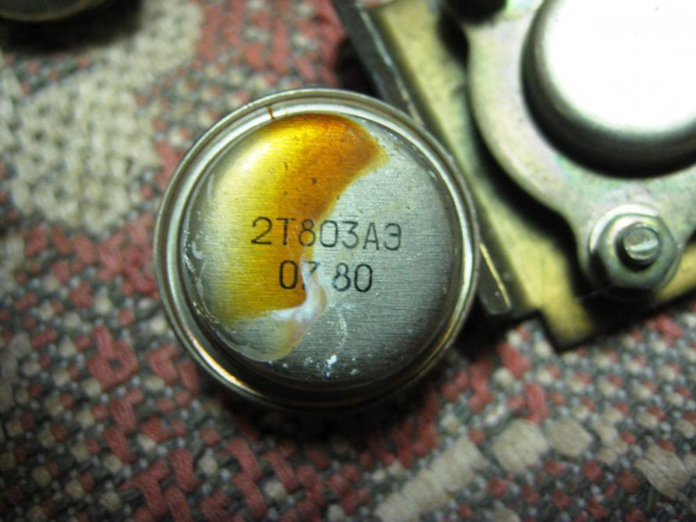 post-1450-0-31001200-1485352106_thumb.jpg