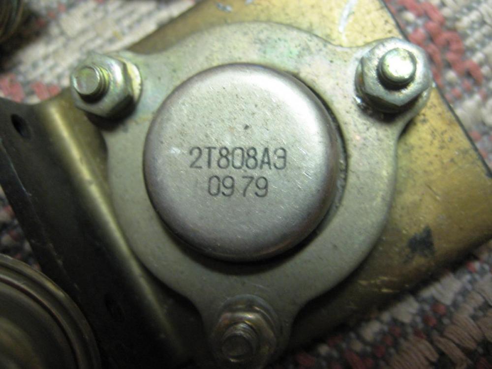 post-1450-0-52864500-1485352121_thumb.jpg