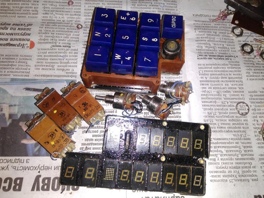 post-17-0-78138800-1484403338_thumb.jpg