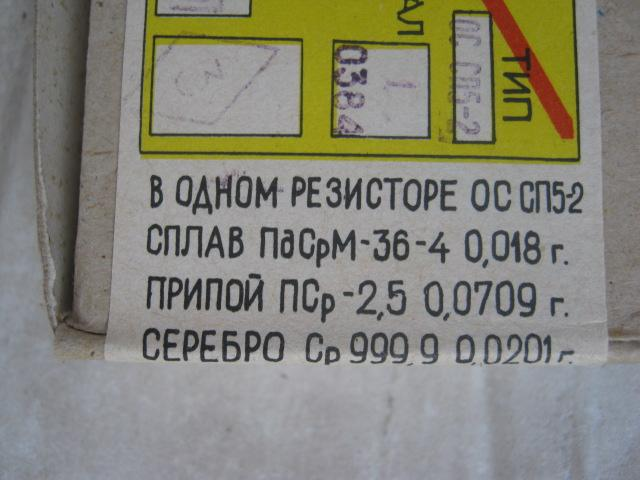 post-2551-0-26540700-1483656372_thumb.jpg