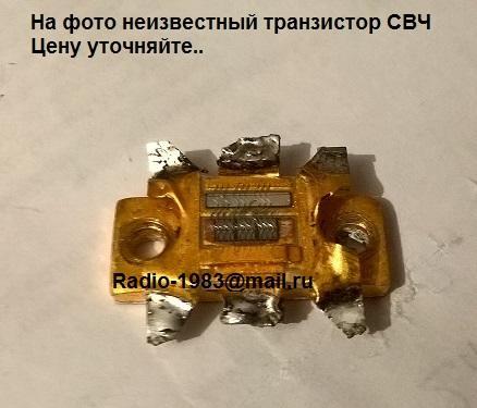 post-544-0-12250100-1483460154_thumb.jpg