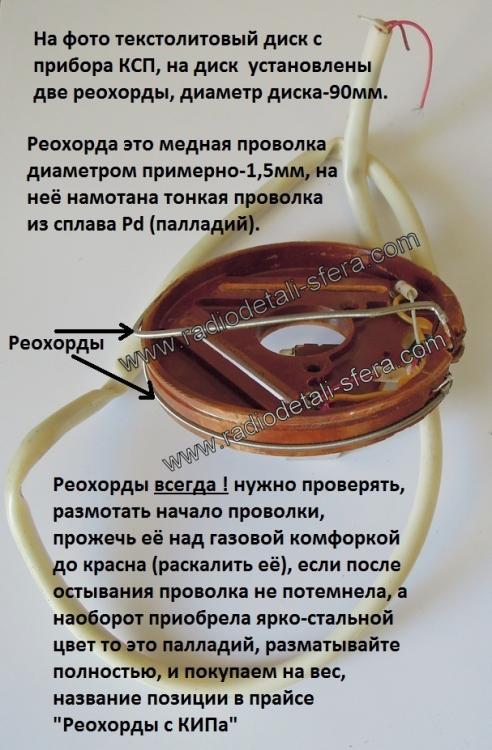 post-1-0-60002700-1391286712_thumb.jpg