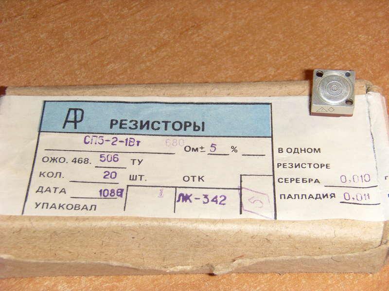 post-166-0-62750200-1392459398_thumb.jpg