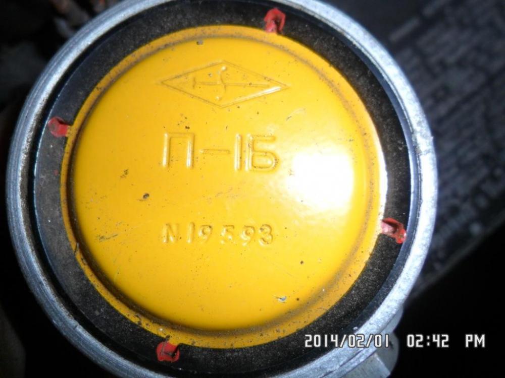 post-194-0-52155600-1391274237_thumb.jpg