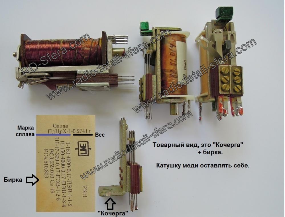 post-1-0-87640700-1423919959_thumb.jpg