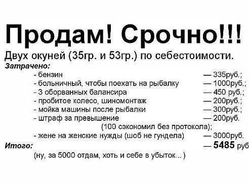 post-1629-0-65568500-1423070675_thumb.jpg