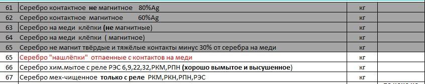 post-39-0-54774800-1424503722_thumb.jpg