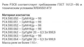 post-1739-0-97924400-1454439760_thumb.jpg