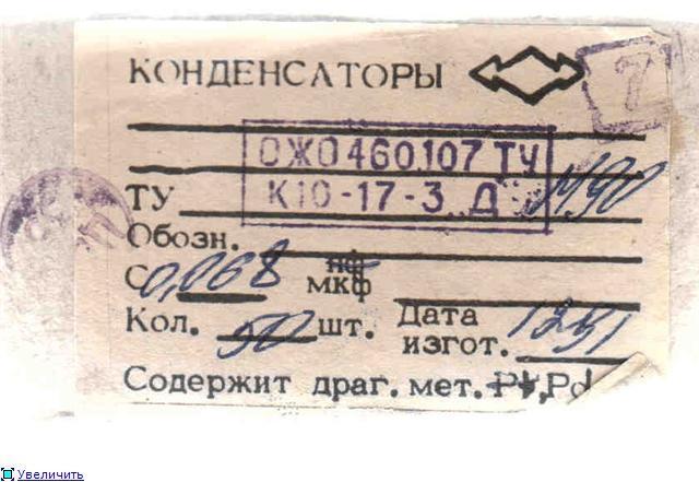 post-1916-0-87003000-1455694628_thumb.jpg