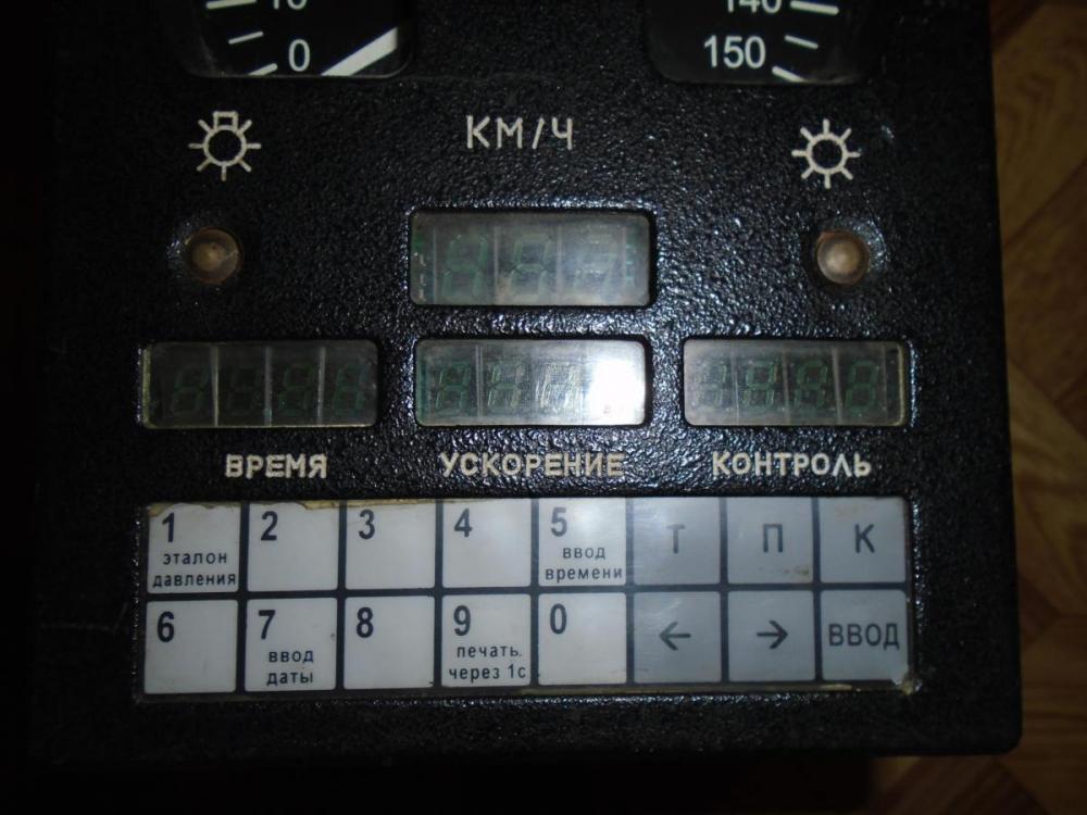 post-928-0-74924500-1456144561_thumb.jpg