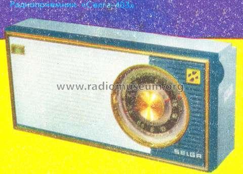post-1659-0-44613600-1487655857_thumb.jpg