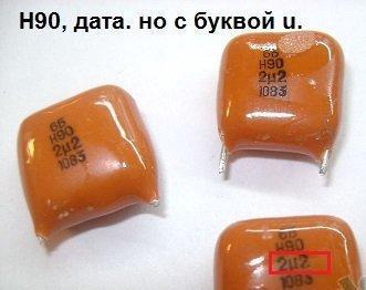 post-544-0-28377100-1487998030.jpg