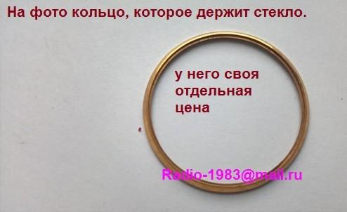post-544-0-88707500-1488042407_thumb.jpg