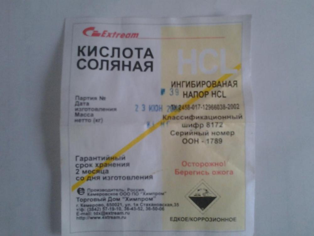 post-200-0-30823600-1395905461_thumb.jpg
