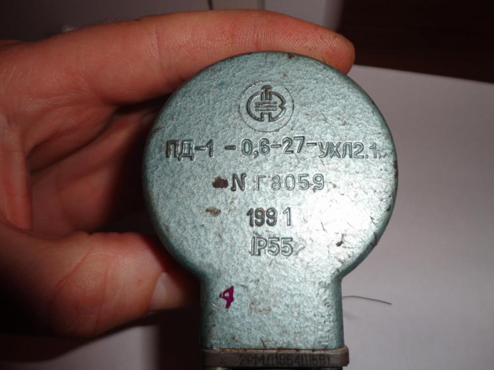 post-87-0-23962900-1394736211_thumb.jpg