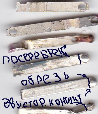 post-1570-0-97328200-1425924919_thumb.jpg