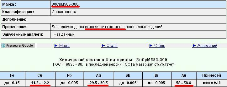 post-1739-0-60183400-1458738803_thumb.jpg