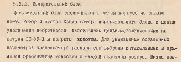 post-1916-0-21682400-1458808513_thumb.jpg