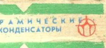post-1916-0-39295800-1457891248_thumb.jpg
