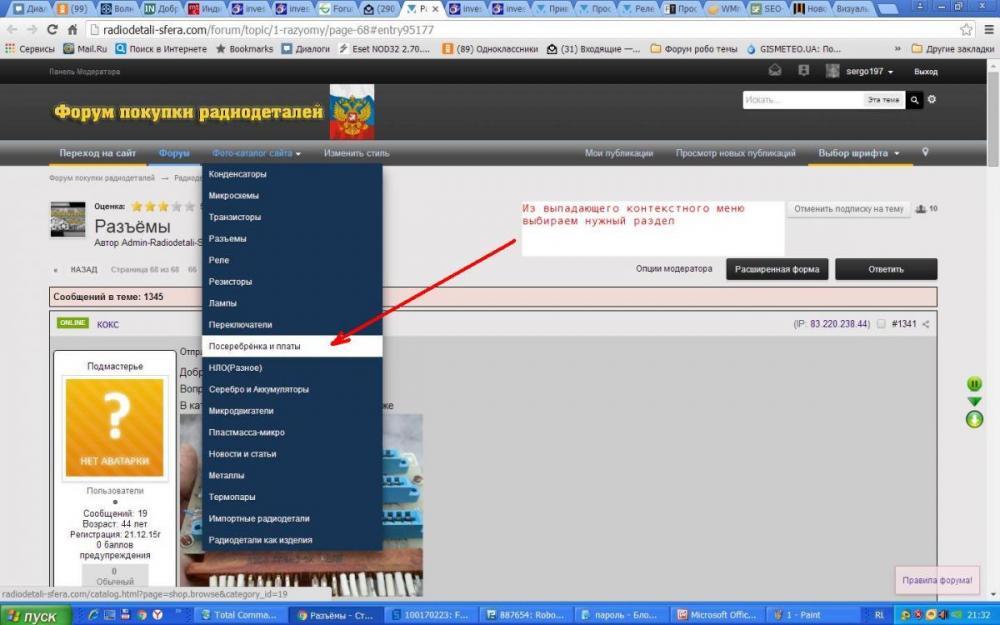 Как сделать ссылку на яндекс диск на сайте