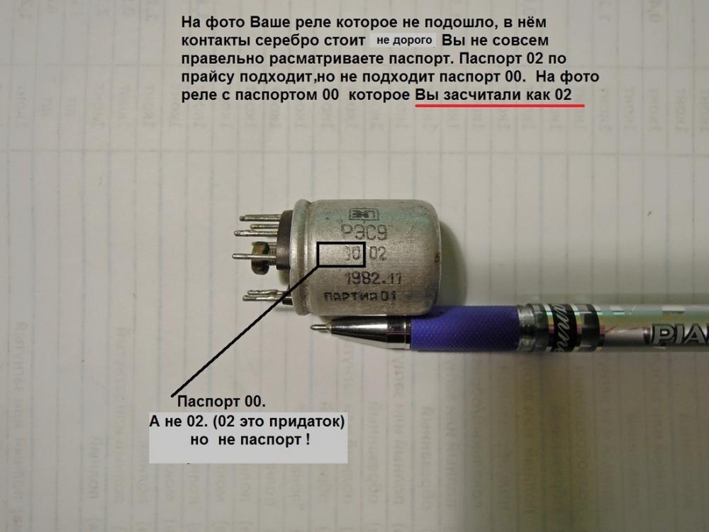 post-1-0-93851000-1398437935_thumb.jpg