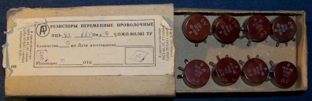 post-166-0-71364900-1398745482_thumb.jpg
