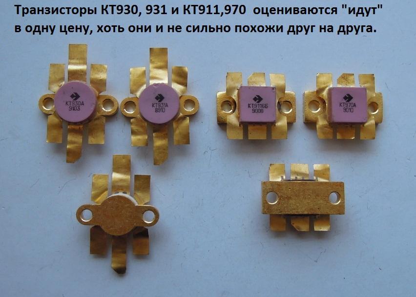post-1453-0-29174000-1428689593_thumb.jpg