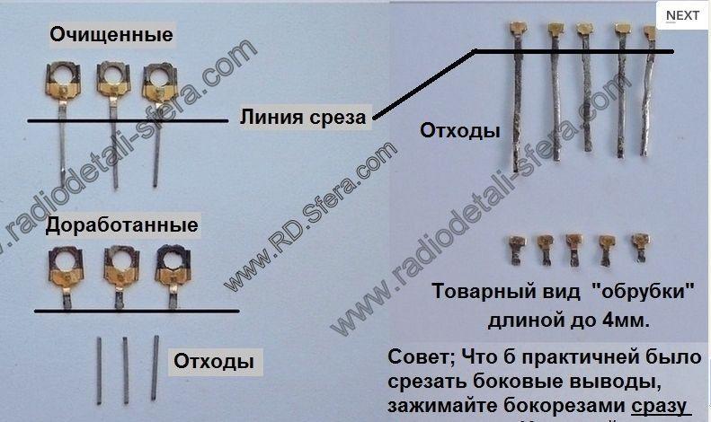 post-1739-0-12332700-1462039419_thumb.jpg