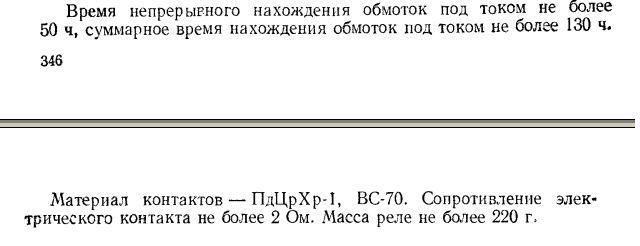 post-1739-0-19225200-1460704099_thumb.jpg
