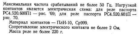 post-1739-0-83831000-1460704092_thumb.jpg