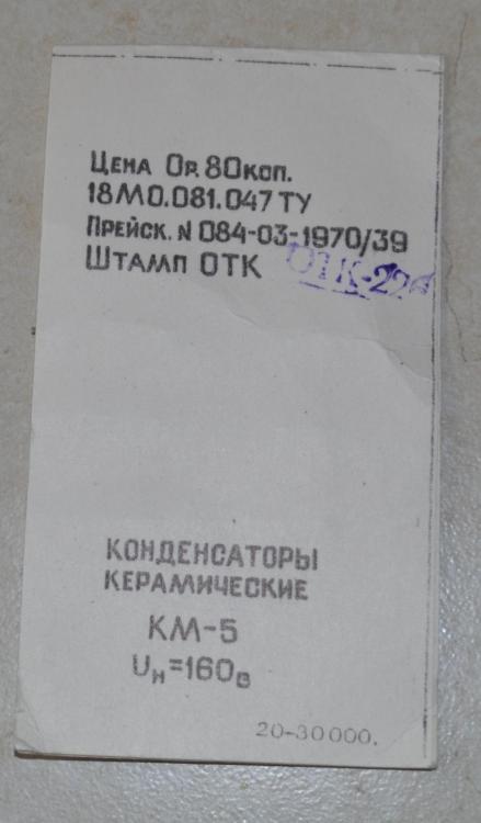post-184-0-86935700-1460286041_thumb.jpg