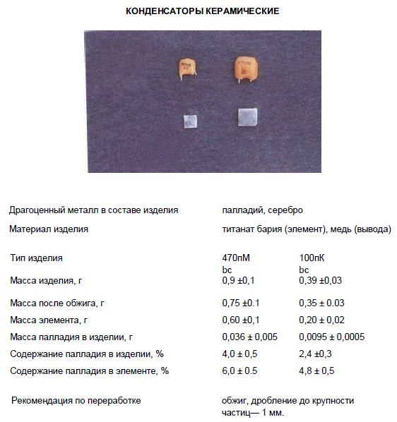 post-1916-0-23797000-1459533881_thumb.jpg