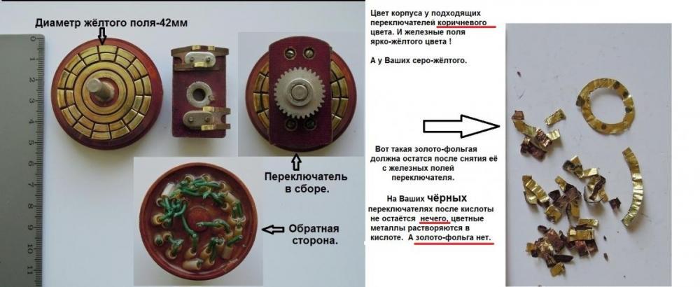 post-1-0-89917100-1400180117_thumb.jpg