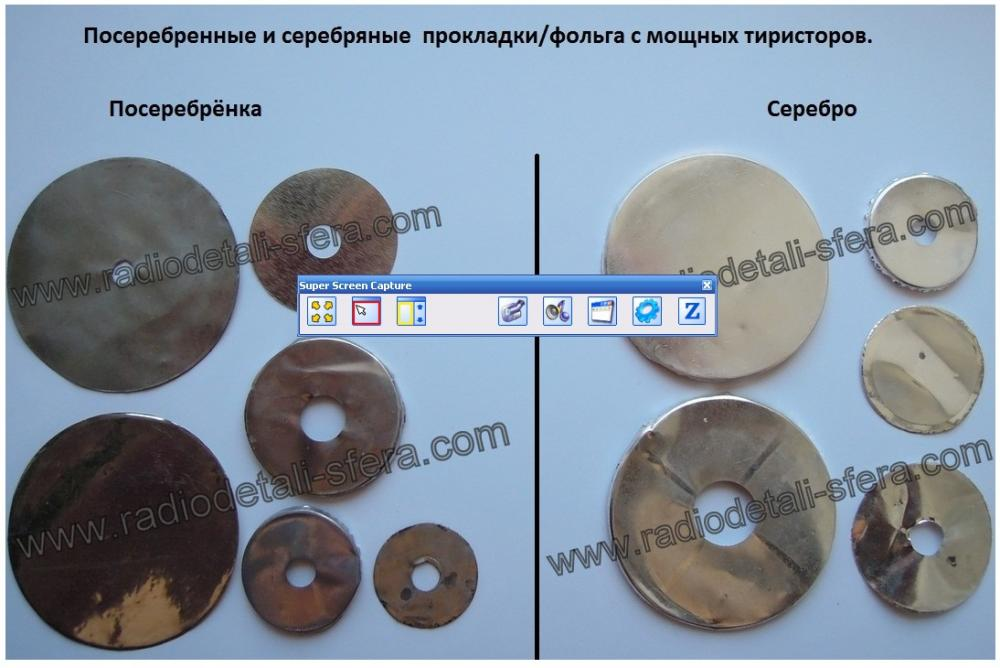 post-331-0-53132900-1399120281_thumb.jpg