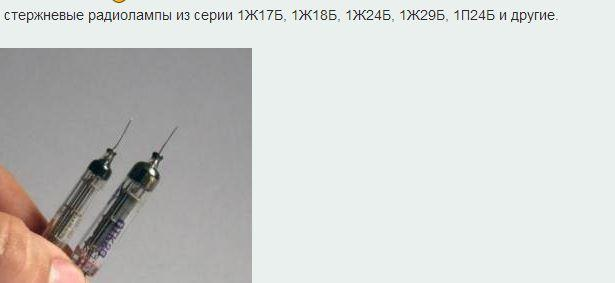 post-451-0-32305000-1399191313_thumb.jpg