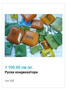 post-1916-0-17367700-1432576292_thumb.jpg