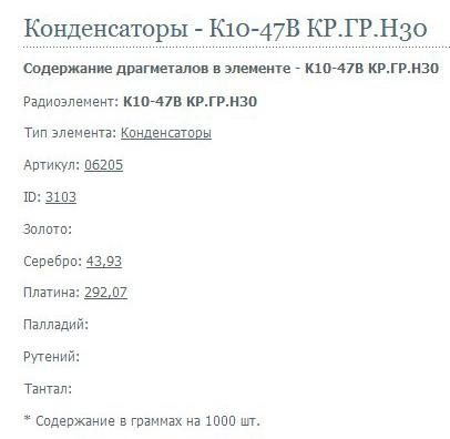 post-69-0-95643600-1433083685_thumb.jpg
