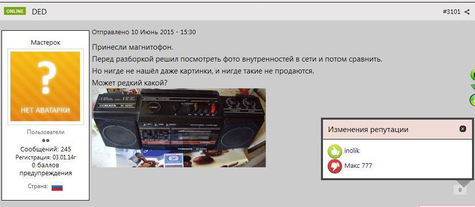 post-69-0-06723200-1434531480_thumb.jpg