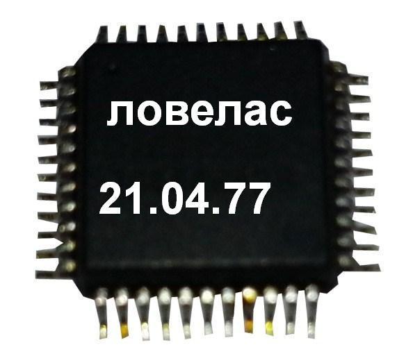 post-1739-0-79682400-1469553101_thumb.jpeg